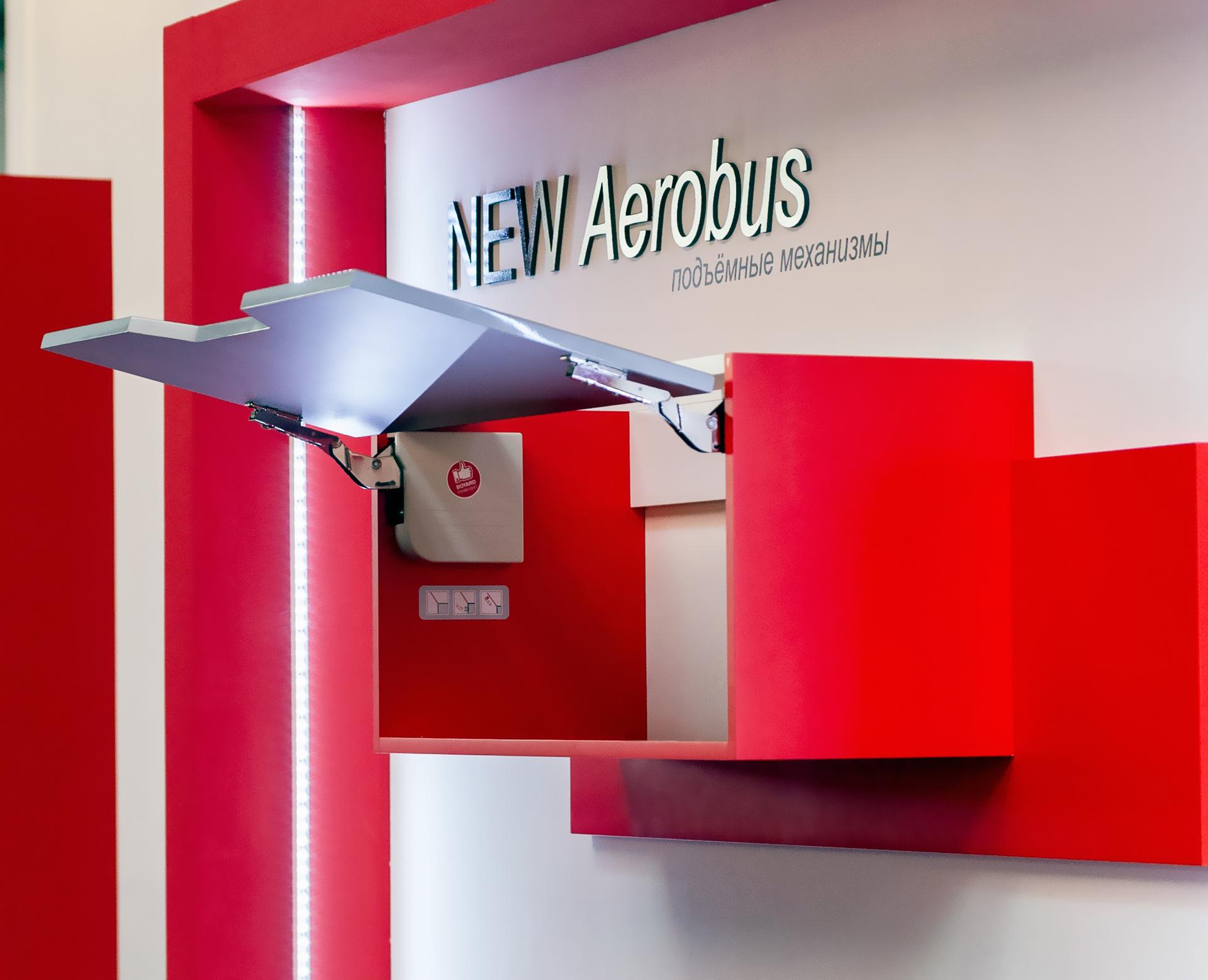 Aerobus для малых фасадов: преимущества подъемного механизма.